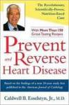 Prevent Reverse