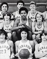 "That's Barack in the middle at about the age when he met Dr. McDougall. That 70-71 UH team inspired him to choose basketball as ""his"" sport."